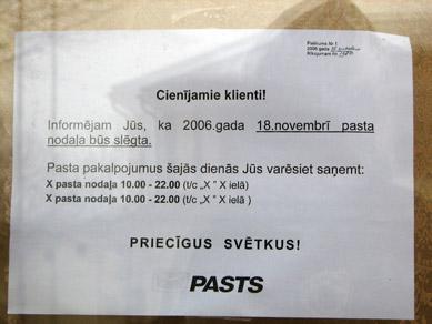 Latvijas Pasts (Sigulda)